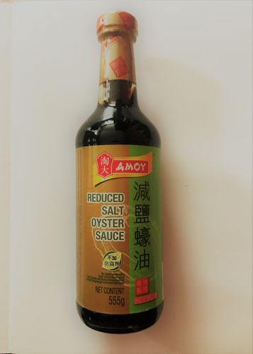 AMOY REDUCED SALTED OYSTER SAUCE 500ML
